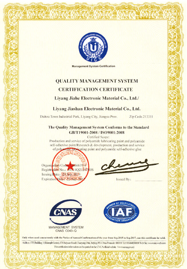 The quality system accreditation